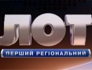 Нацрада повернула Луганській ОДТРК частоти, якими тимчасово користувалася ТРК «Ірта»