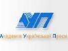 До 5 травня – реєстрація на тренінг АУП «Практична медіаграмотність» у Києві