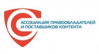 Асоціації провайдерів оприлюднили Меморандум щодо  захисту неповнолітніх під час надання програмних послуг