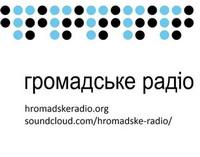 Програму «Хроніки Донбасса» «Громадського радіо» приймають в FM у дев'яти населених пунктах сходу України