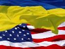 Шустер, Саакашвілі, Катеринчук та інші засновують Американський університет в Україні