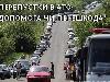 Перепустки в АТО: допомога чи перешкода? - тема ток-шоу «Донбас: чесно» 4 червня о 16.00 в ефірі КДРТРК