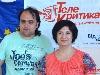 Завершився чат з Тетяною Строй та Андрієм Романенком