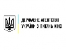 Держкіно заборонило показ на ТБ 162 російських фільмів на додачу до раніше заборонених 206 (ПЕРЕЛІК)