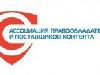 Асоціації провайдерів приєднуються до протесту проти  закону про «вдосконалення інформаційного режиму проведення АТО»