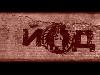 Сатиричний «Йод»: визнання безвиході чи вихід із тупика
