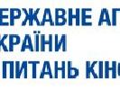 У Держкіно заборонили російський серіал «Слід»
