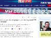 LifeNews стверджує, що BBC та «Голос Америки» значаться у списку «заборонених ЗМІ» в Україні