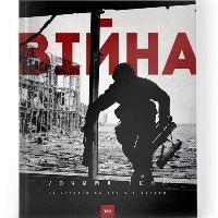 Президент Петро Порошенко подякував журналістам і оцінив книгу «1+1» «Війна очима ТСН»