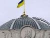 Верховна Рада ухвалила закон про місцеві вибори, який не забороняє політичну рекламу