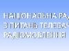 Набув чинності закон «Про місцеві вибори»