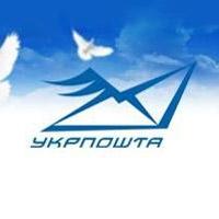 «Укрпошта» розпочала переговори з  газетярами щодо тарифів на доставку преси