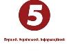 5 канал запускає нову програму «Інформаційний ранок»