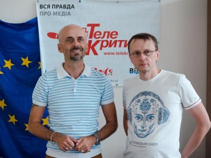 Чат з Кирилом Лукеренком та Олександром Бузюком завершився