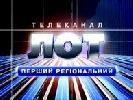 Луганська ОДТРК розпочала мовлення у прямому ефірі з Северодонецька