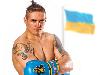 Боксерський поєдинок Усика приніс «Інтеру» частку 24,54%