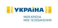 Канали «Україна» та «Футбол 1» покажуть футбольний матч Україна-Білорусь