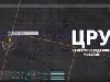 Програма розслідувань ЦРУ на каналі «24» взяла середню для каналу частку