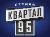«Квартал-95» веде переговори з Польщею про спільну адаптацію серіалу «Міст»