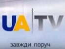 Телеканал УТР став UATV