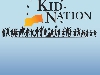 Дитяче реаліті за форматом Kid Nation вийде на СТБ восени 2016 року, а дитячий «МастерШеф» – навесні
