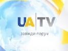 Розпочала роботу українська мультимедійна платформа іномовлення і телеканал UATV (ФОТО, ВІДЕО)