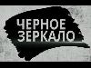 «С новым сезоном ничего не изменилось» (Олексій Ліхман)