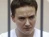 МЗС України вимагає від РФ припинити «судовий фарс» і звільнити Савченко