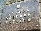 Співробітник СБУ за хабар інформував підозрюваного про хід справи щодо вбивства журналіста В'ячеслава Веремія