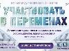 5-7 листопада – п'ятий щорічний «Новомедіа Форум» у Києві