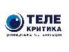 22 жовтня ГО «Детектор медіа» презентує результати моніторингів «UA:Першого», Українського радіо та обласних філій НТКУ
