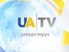 «Воля» почне показ державного каналу іномовлення UATV в усіх своїх цифрових мережах