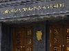 Генпрокуратура відкрила кримінальне провадження проти екс-членів Нацради за зловживання владою (ДОКУМЕНТ)
