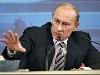 Про Росію з нелюбов'ю