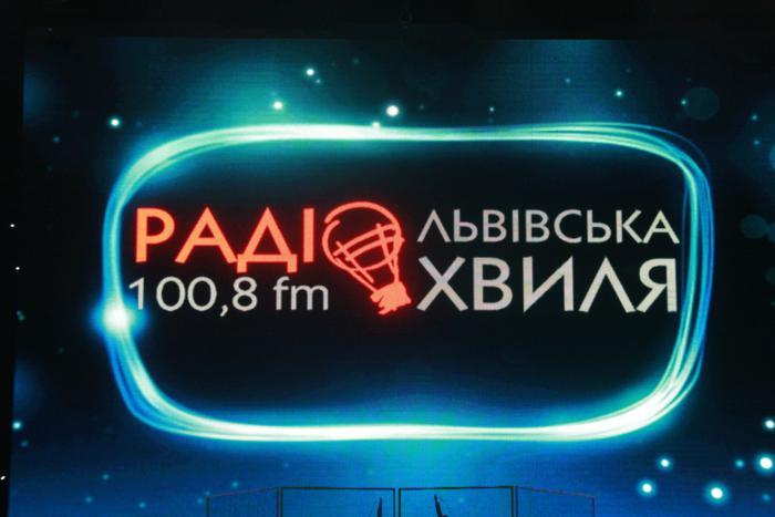 «Львівська хвиля»: ні нашим, ні вашим