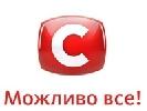 СТБ оголошує конкурс на кращий сценарій побачення для шоу «Холостяк-4»