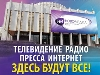15-17 листопада – Міжнародний форум асоціації «Новомедіа» (ВІДЕО)