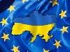 До 18 жовтня – реєстрація на тренінг для журналістів місцевих друкованих ЗМІ Східної України «Євроінтеграція стає ближче»
