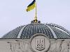 Опозиційні члени ТСК з розслідування нападу на журналістів схвалили проект звіту і вимагають у парламенту його розгляду