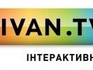 Divan.tv уклав угоди з міжнародними каналами