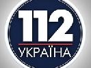 Нацрада дозволила в регіональному мультиплексі МХ-5 створити загальнонаціональний канал «112»