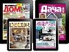 «Едіпресс Україна» запустив iPad-версії журналів будівельно-інтер'єрної тематики