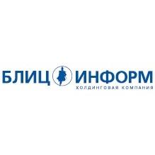 Господарський суд розпочав процедуру банкрутства «Бліц-Інформу»