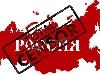 Цензура в інтернеті за російським зразком