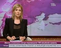 Телеведуча Юлія Литвиненко повернеться на «Інтер»