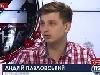 Головред «Гром TV» Андрій Павловський залишив канал через умови, висунуті співвласниками