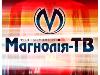 «Магнолія TV» створила ролик «Не чіпай пресу» для міліціонерів і чиновників