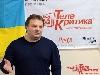 Вадим Денисенко: «Я знаю Княжицького з 1996 року і не вважаю його рейдером»