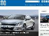 Холдинг Гужви запустив сайт автоновин «Вести. Авто»