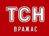 «1+1» заявляє про погрози та напади на журналістів каналу
